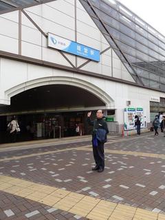 ▲小田急小田原線「経堂駅」北口